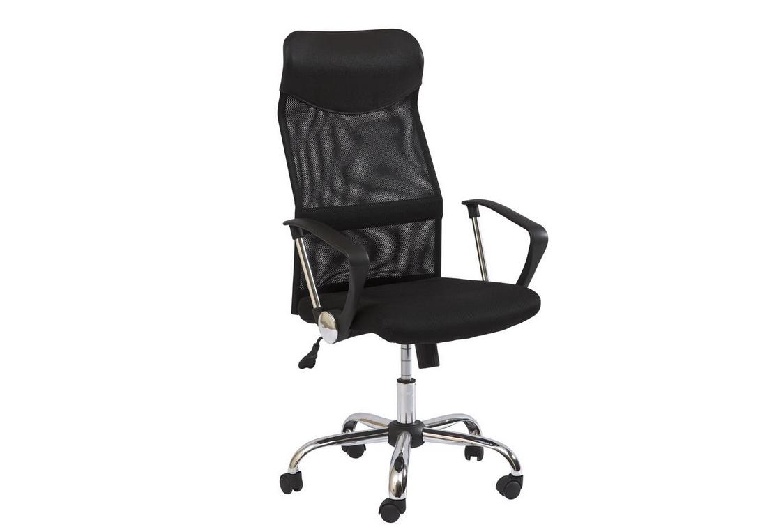 Kancelářská židle LOCK